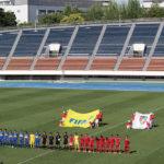 東京国際ユースサッカー大会