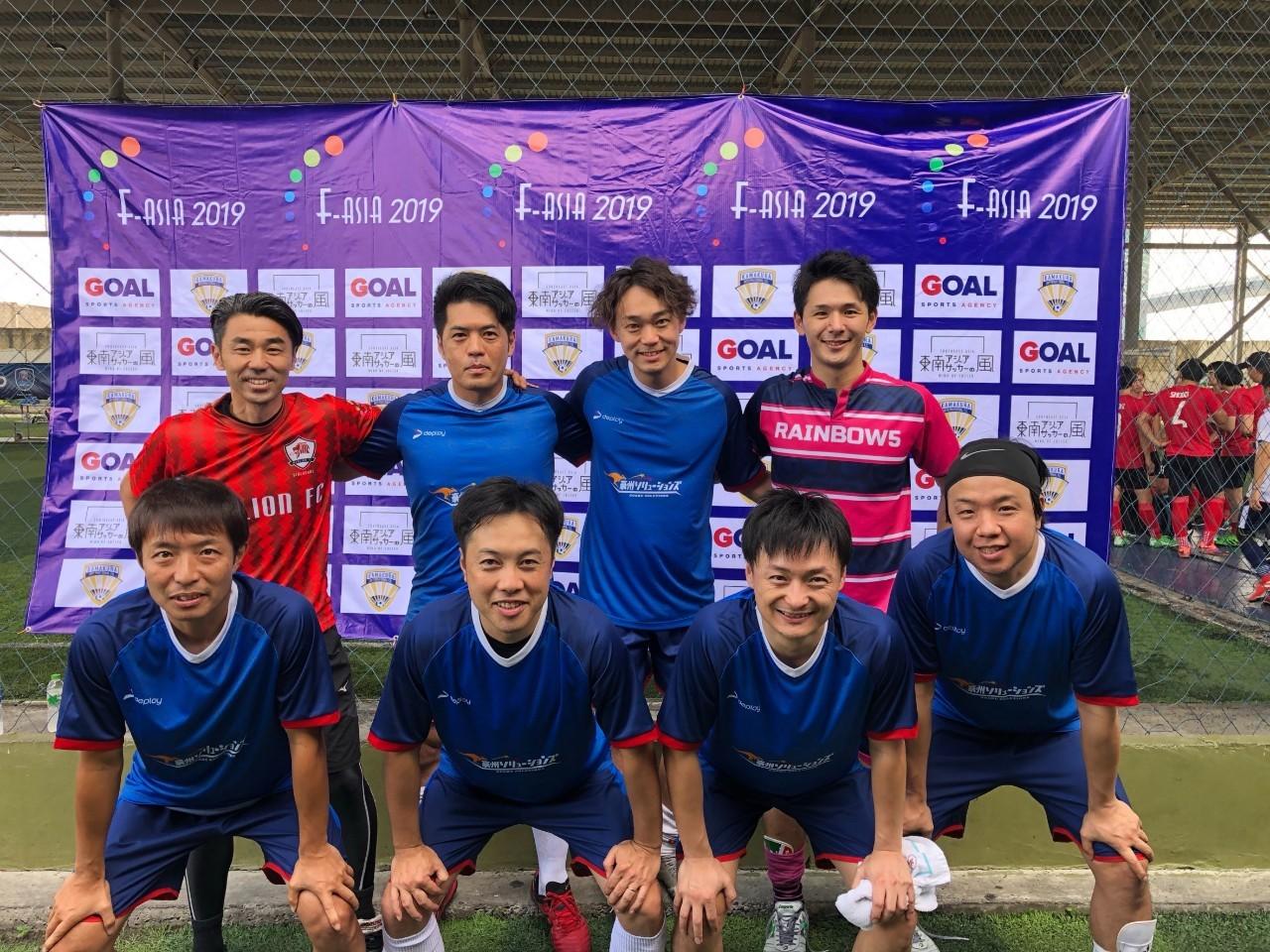 海外サッカー視察タイ編